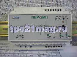 ПБР-2МН Пускатель бесконтактный реверсивный
