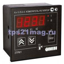 Терморегулятор 2ТРМ1 –Щ1.У.РР Измеритель-регулятор двухканальный
